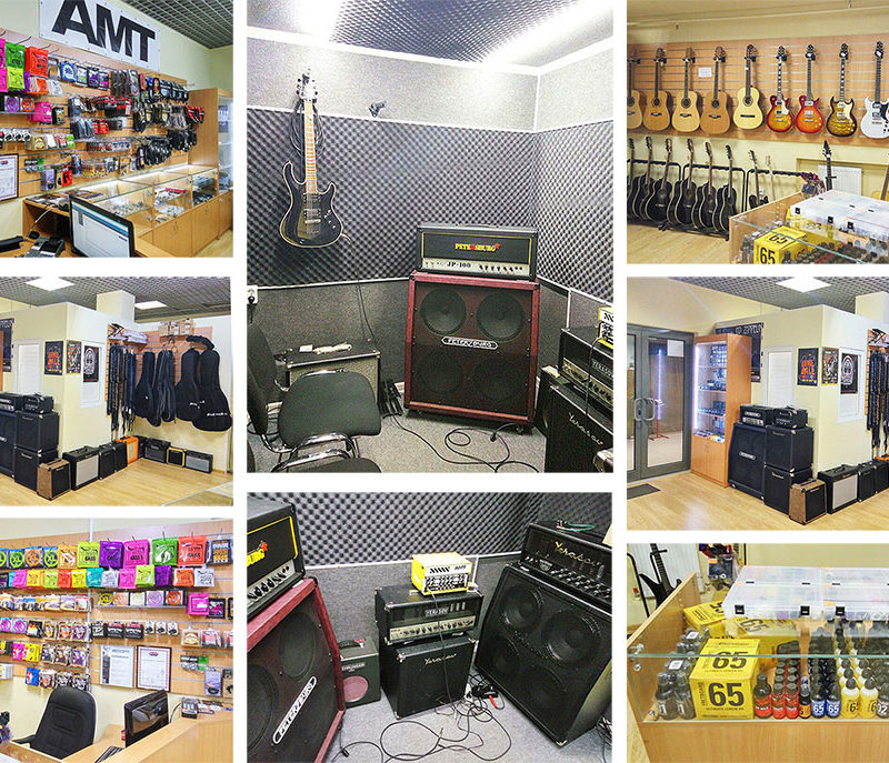 parts-and-strings-muzykalnyj-magazin